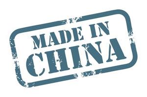 中国人消費者の中国製品に対する信頼のなさを正視すべき=中国メディア
