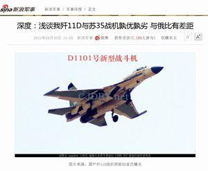 「Su-35」戦闘機がすごすぎる!・・・「パクりたいけど、それも無理」=中国メディア