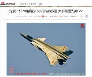 「J-20」戦闘機は、「F-22」にはかなわないらしい=中国メディア