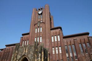 日本に留学、奨学金がほしい! 「日本社会では『高官』に推薦してもらっても意味ない」と、中国メディアがアドバイス