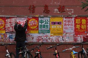 中国と違いすぎる!日本人が大学入試制度に不満を抱かない理由