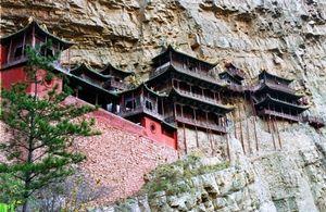知らなかった・・・中国には、日本人4700万人が「聖地」と崇める場所があった!