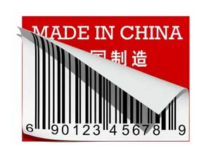 「目利きの日本人」すら愛する中国ブランドが存在する!=中国報道