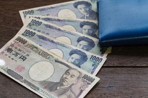 紙幣を見れば分かる!小国である日本が世界の強国にまで上り詰めた理由=中国