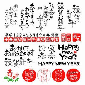 日本語を見れば「日本が急激な発展を遂げた秘訣」が分かる=中国報道