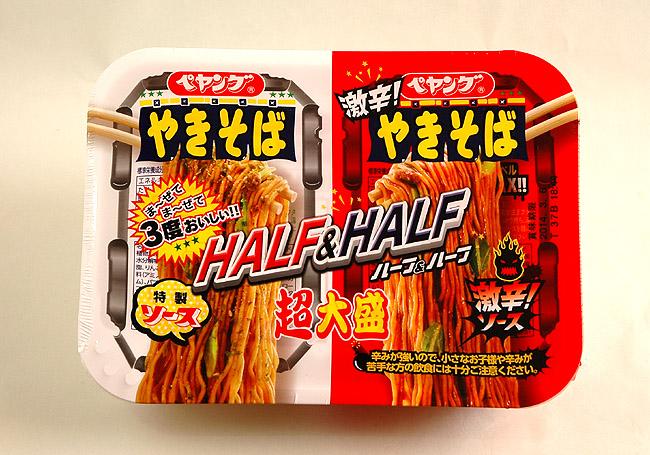 http://s.eximg.jp/exnews/feed/Shouhin/Shouhin_3849_2.jpg