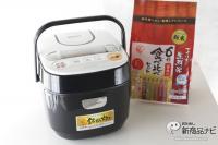 『銘柄炊き ジャー炊飯器RC-MA30-B』アイリスオーヤマ初の炊飯器は31銘柄のお米を炊き分ける!