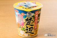 『沖縄そばの名店 楚辺』夏は暑いが沖縄感覚であえてアツアツの麺を食べて元気に乗り切ろう!