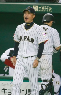 """WBC日本代表、元コーチが明かす「やってはいけない""""NG采配""""」"""