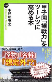 村田渚の画像 p1_37