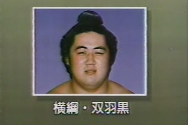 YouTube 北尾光司は、199cm150kg超という日本人離れした肉体の持ち主だった。誰しも