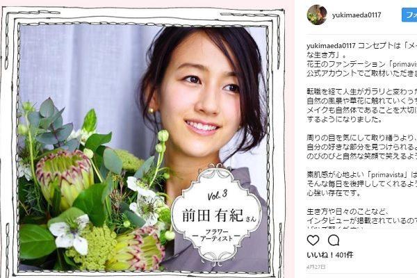 田臥勇太の画像 p1_30