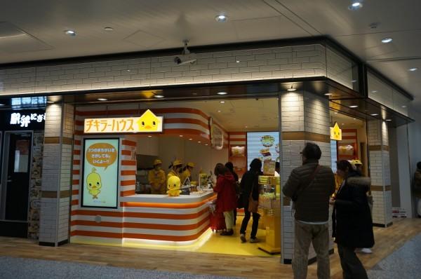 【新大阪発】仰天!チキンラーメンとソフトクリームが混ざったアイスってどんな味!?
