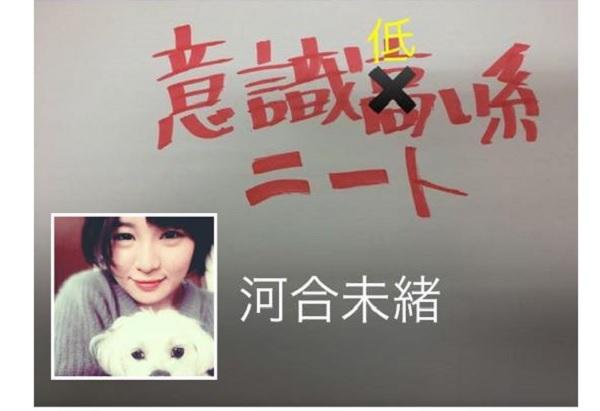 【1時間1000円】ニートの女性を「レンタル」できるサービスが登場