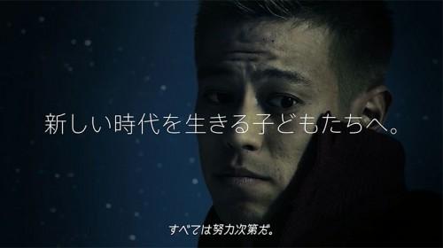 本田出演のベネッセCM第2弾が公開…イタリア語に続き英語を披露