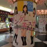 名古屋の玄関にSKE48全メンバーのポスターがズラリ――エスカ地下街の狙いとは?
