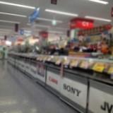 """家電は土日が安いって本当? """"正しい""""値切り方を解説"""