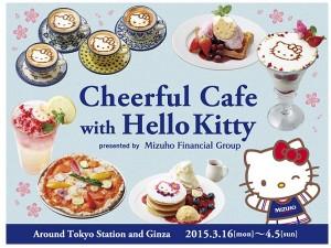 キティファン大興奮!ハローキティが東京の人気カフェ6店舗と夢のコラボ「Cheerful Cafe with Hello Kitty」4月5日まで開催