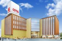 伊勢原駅南口に複合商業施設「いせはらcoma」、6月29日グランドオープン