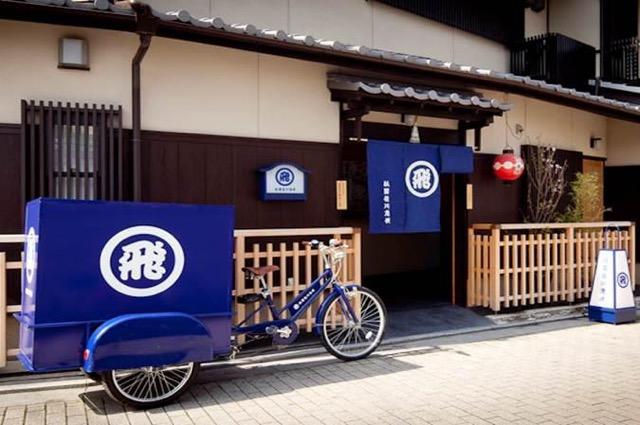 祇園佐川急便京都の祇園にある佐川急便は、ほかの店舗とちょっと様子が違う・・・ってご存知でした?