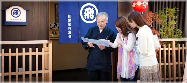 新しい観光スポット「祇園佐川急便」って?