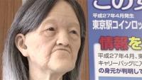 東京駅のコインロッカー遺体、復元した顔の模型を公開