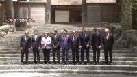 伊勢志摩サミットきょう開幕、世界経済への対応が焦点