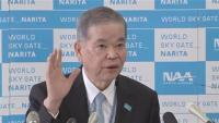 東亜建設工業、成田空港発注の工事でも施工不良