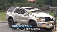 荷台に3人、定員超過の車横転1人死亡6人重軽傷