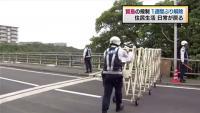 伊勢志摩サミット閉幕から一夜、賢島の規制1週間ぶりに解除