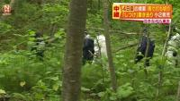 北海道で不明の小2男児、4日目の捜索は雨で打ち切り