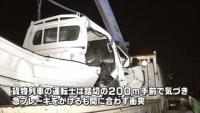 栃木・野木町で貨物列車と軽トラックが衝突、男性死亡