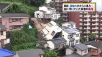 長崎 崖崩れがさらに進み、宙に浮いていた民家が崩落