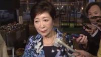 """都知事選 """"百合子の乱""""に自民混迷"""