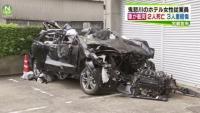 宇都宮で車が横転、ホテル従業員の女性5人死傷