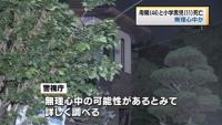 東京・西東京市で母親と小6男児死亡、無理心中か