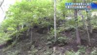 慰霊登山へ向け作業中、御巣鷹山で日航社員が死亡
