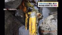 熊本地震の不明大学生・大和さんの車の一部を発見か