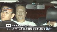 テレンス・リー容疑者ら、公選法違反容疑で逮捕