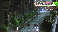茨城県北部で震度5弱、被害の情報なし