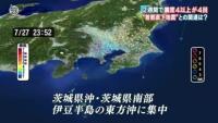 """関東で相次ぐ地震、""""首都直下""""との関連は?"""