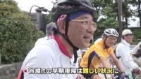 負傷の自民・谷垣幹事長、早期復帰は難しい状況