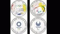東京オリンピック・パラリンピックの記念コイン、図柄決定