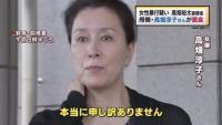 母親・高畑淳子さんが裕太容疑者と面会