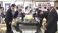 """東京電力 """"メルトダウン隠ぺい""""で新潟県に謝罪"""