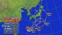 """""""非常に強い""""台風10号、30日にも本州接近・上陸のおそれ"""