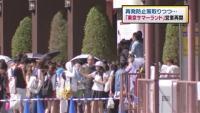 「東京サマーランド」が営業再開、入園時に手荷物検査を実施