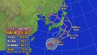 台風10号、30日ごろにかけ本州上陸のおそれ