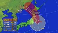 台風10号、午後にも東北に初上陸へ