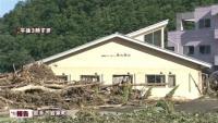 岩手・岩泉町のグループホームから9遺体発見、入所者か